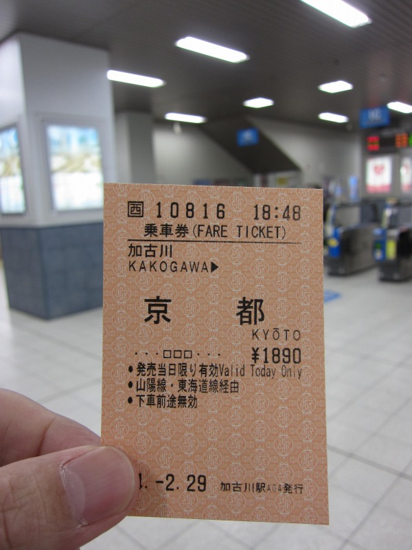 b0175801_1342358.jpg