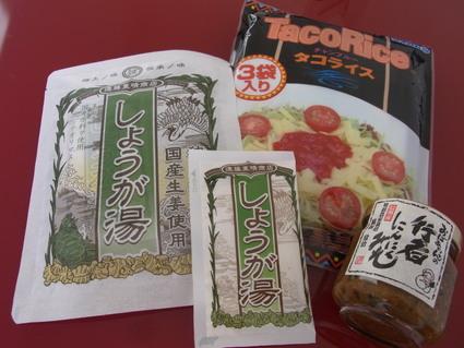 マンマのハチミツミルク☆ Benvenuto Brunello 2012 Ⅱ_b0246303_1424168.jpg