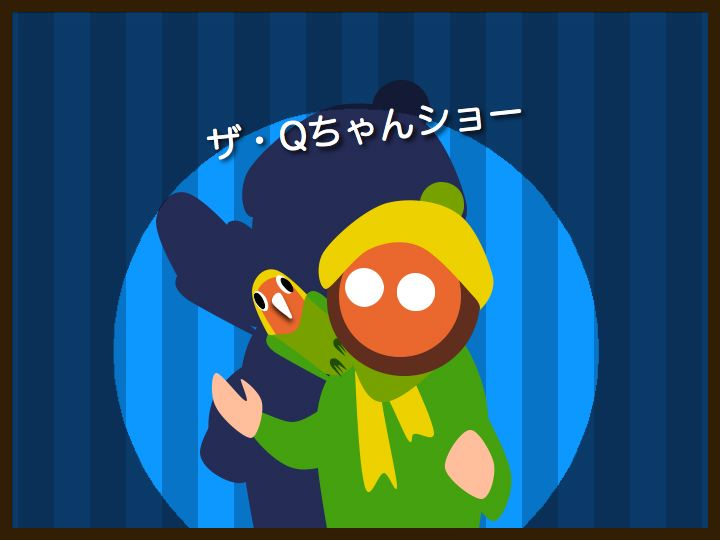 b0232704_0465112.jpg