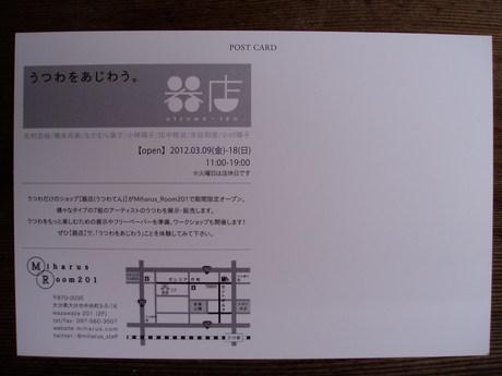 b0193708_1047388.jpg