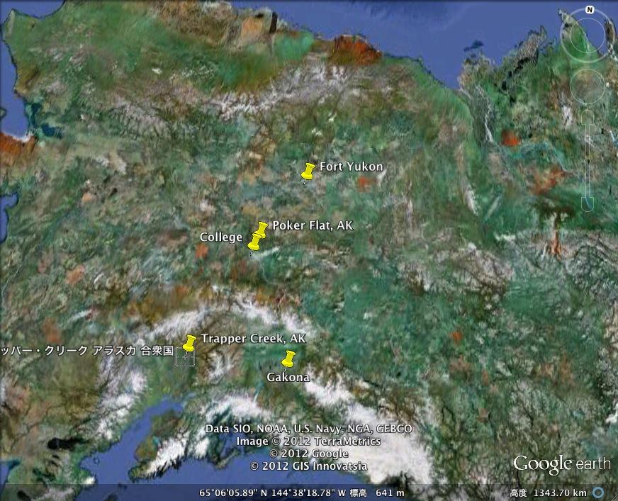 HAARPに地震波か?研究用52:アラスカHAARPモニター群復活!_e0171614_2055509.jpg