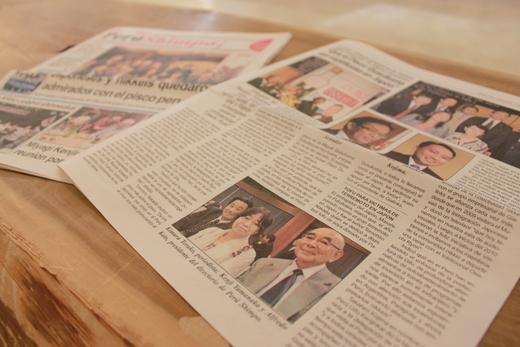 ペルー新報にギアリンクス掲載_d0063218_204439.jpg