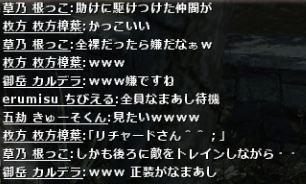b0236120_2312671.jpg