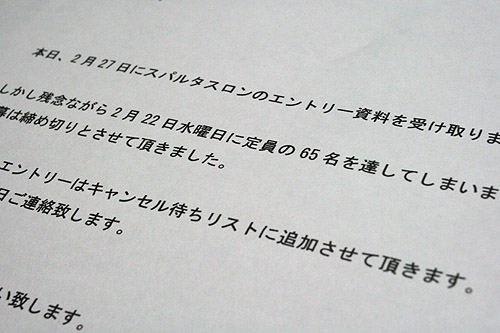 e0153022_21545327.jpg