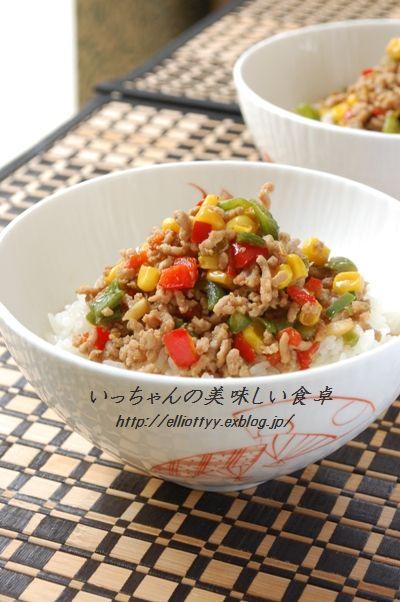かくれマヨご飯のカラフル丼_d0104926_513612.jpg