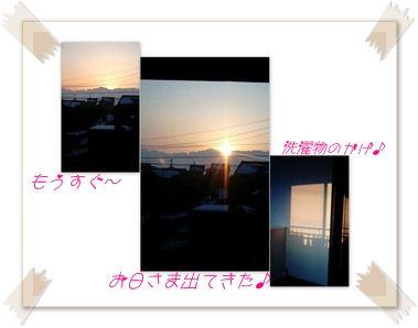 b0166327_20231233.jpg