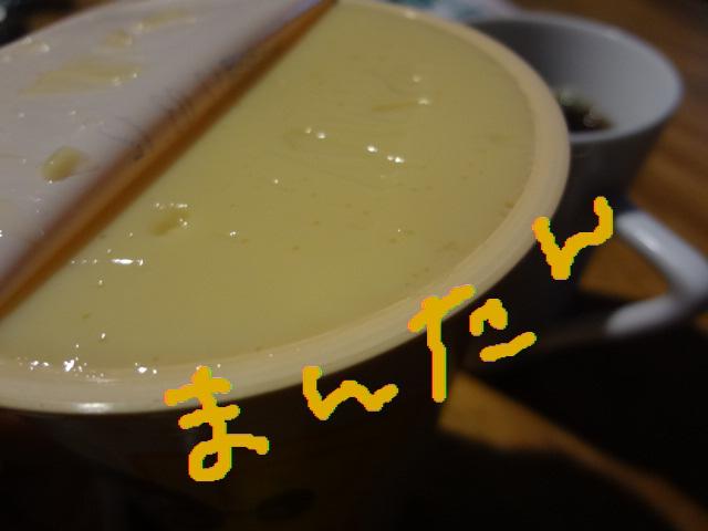 f0148927_22105985.jpg