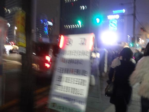d0219834_20121035.jpg