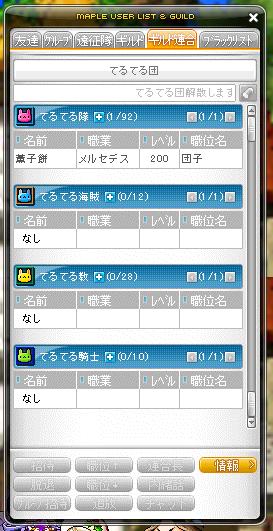 e0048534_1431527.png