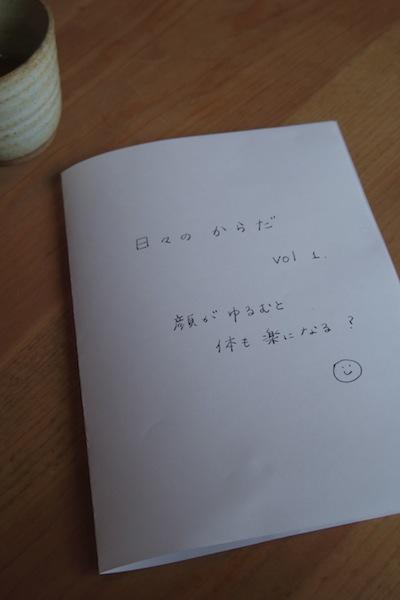 b0248135_935369.jpg