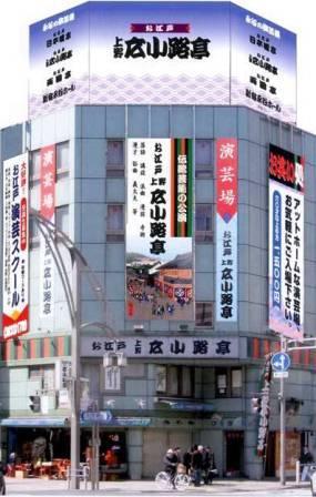 吹雪の日は上野広小路亭で_d0246243_1211862.jpg