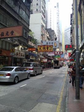 香港マカオその他写真_a0175348_15162865.jpg