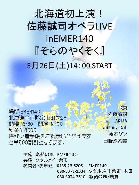 f0032049_2103925.jpg