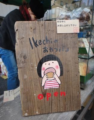「サノユカシの 名刺・フライヤー発表会・相談会 いたします」_e0060555_20543165.jpg