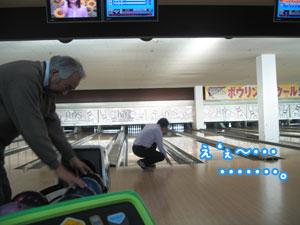 ボーリング大会参加~_e0251265_19192075.jpg