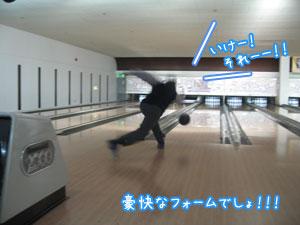 ボーリング大会参加~_e0251265_1953962.jpg