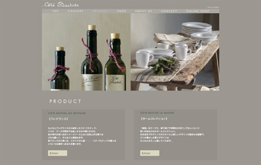 COTE BASTIDE OFFICIAL SITE OPEN                   _f0111065_1132753.jpg