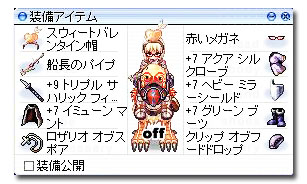 c0069371_11255688.jpg