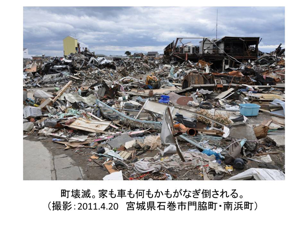 地震頻発の今、忘れてはならない311_e0171573_1294538.jpg