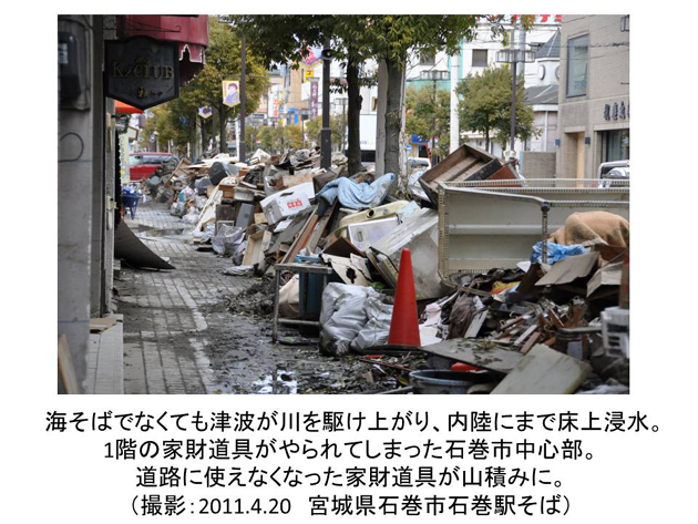 地震頻発の今、忘れてはならない311_e0171573_130318.jpg