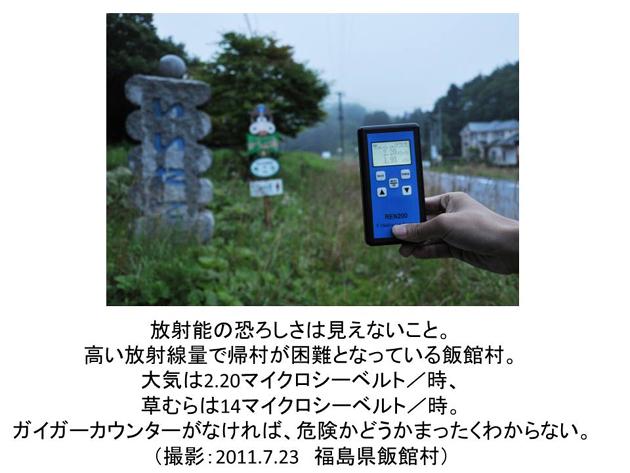 地震頻発の今、忘れてはならない311_e0171573_1311757.jpg