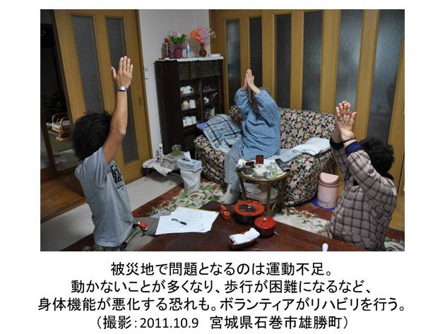 地震頻発の今、忘れてはならない311_e0171573_131271.jpg