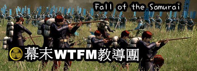 {WTFM}-sono編輯的FOTS遊戲資料(日文)_e0040579_632525.jpg