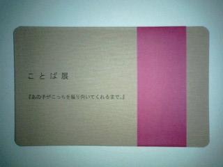 f0068479_11513100.jpg