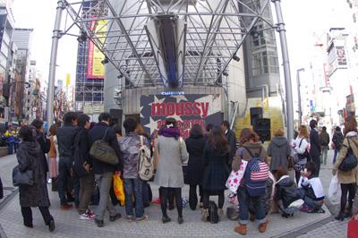3月1日(木)今日の渋谷109前交差点_b0056983_19274592.jpg