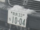 b0231886_105938.jpg
