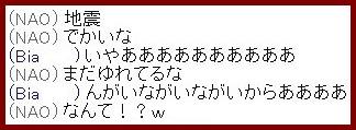 b0096491_22195272.jpg