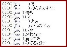 b0096491_22351247.jpg