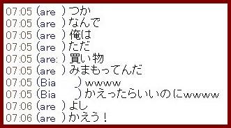 b0096491_2236496.jpg