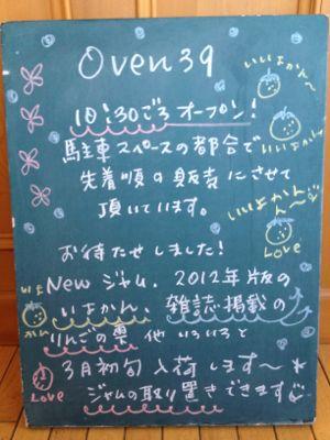 朝焼け_a0134394_80832.jpg