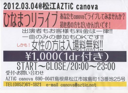 f0174997_17111159.jpg