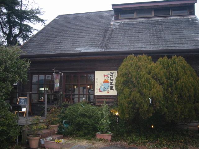 喫茶店主という生き方_a0249098_23202641.jpg