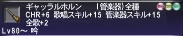 b0082004_17272777.jpg