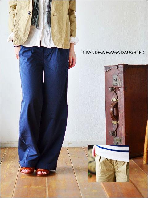 GRANDMA MAMA DAUGHTER[グランマ・ママ・ドーター] タックワイドパンツ [GP210151] [LADY\'S] _f0051306_19324176.jpg