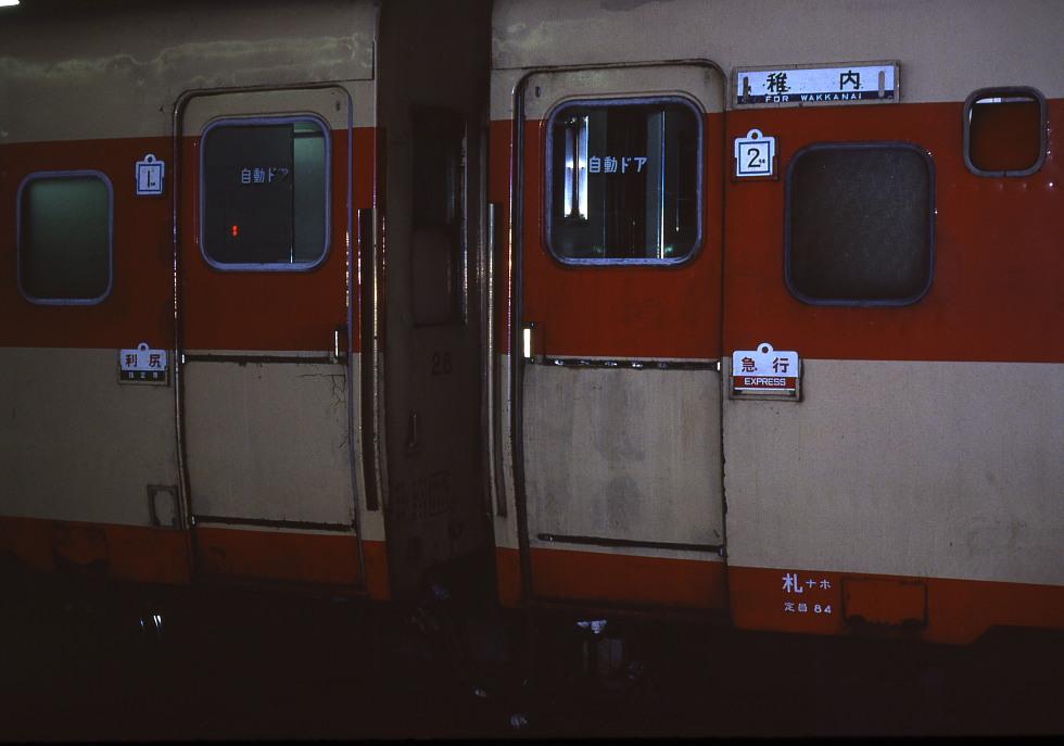 朝 - 1982年・宗谷本線 -_b0190710_21513676.jpg