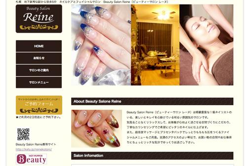f0032329_1650112.jpg