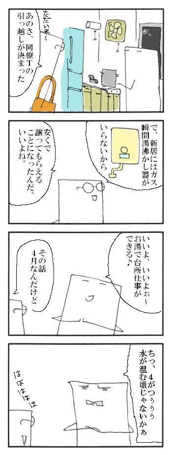 f0226235_2120535.jpg