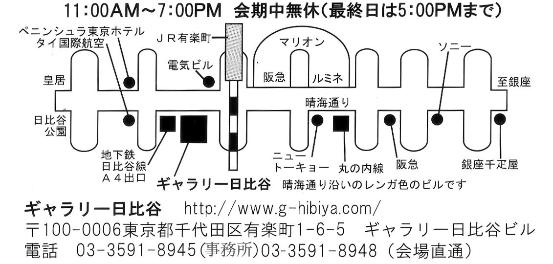 b0041661_1551185.jpg