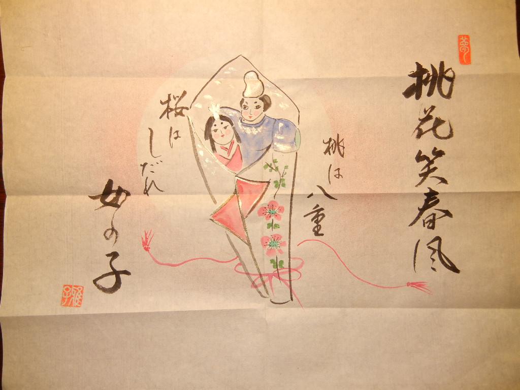2012年3月2日(金)お雛様!_f0060461_1222585.jpg