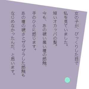 a0134863_18411012.jpg