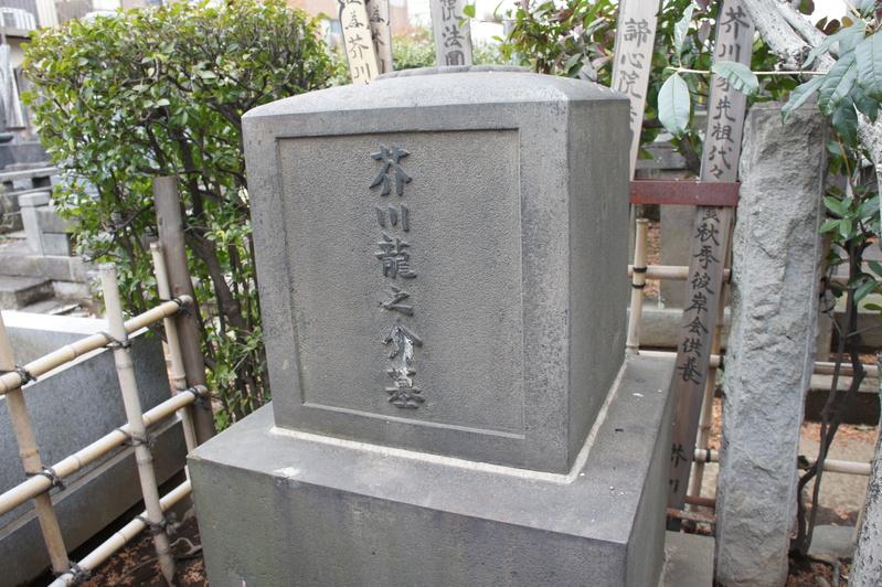 お墓ディレクター1級取得者研修会②  2012.2.8_e0223769_11544353.jpg