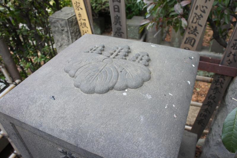 お墓ディレクター1級取得者研修会②  2012.2.8_e0223769_11545435.jpg