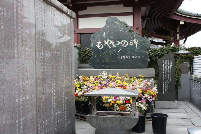 お墓ディレクター1級取得者研修会②  2012.2.8_e0223769_11552571.jpg