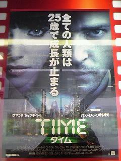 TIME_f0221284_11481921.jpg
