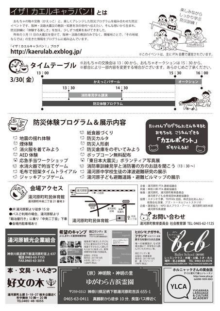 b0087598_16182423.jpg