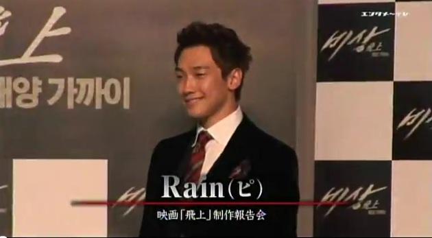 お雛祭り:RAIN  teaserをちょこっと・・・_c0047605_1311936.jpg